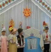 Конкурс национального творчества «Радужный фестиваль сказок»