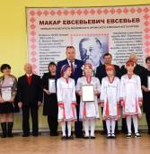 Состоялось празднование 155-летия со дня рождения просветителя мордовского народа Макара Евсевьева