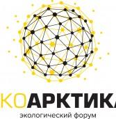 В Ненецком округе готовятся к проведению форума «ЭКОАРКТИКА»
