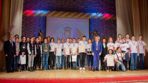 Закрытие Окружного финала IV Интеллектуальной олимпиады Приволжского федерального округа среди школьников.