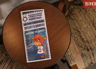 Языковой проект из Коми объединил 10 регионов России