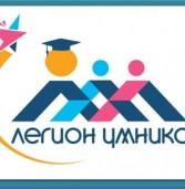 В Коми появилась мультифункциональная площадка для молодежи