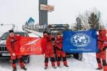 В Югру прибудет экспедиция Русского географического общества