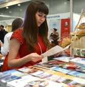Мордовию представили на одной из крупнейших туристических выставок мира