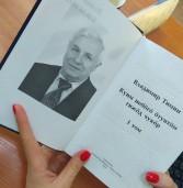 Вышел в свет первый том сочинений коми поэта Владимира Тимина