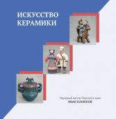 Новинки коми-пермяцкой литературы