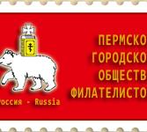 В Пермском крае пройдет выставка «Komi Open»19»