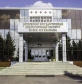 Международная научно-практическая конференция, посвященная 155-летию М. Е. Евсевьева – 55-е Евсевьевские чтения