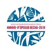 Скоро начнётся регистрация на молодёжный фестиваль «Финно-угорская весна»
