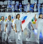 Юные таланты поборются за награды молодёжных Дельфийских игр России