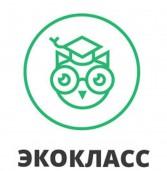 Учитель из Мордовии возглавила региональный рейтинг педагогов по экопросвещению школьников