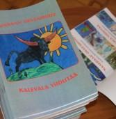 В Карелии издан альбом детских рисунков по мотивам «Калевалы»