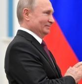Президента РФ Владимира Путина пригласили на всемирный конгресс финно-угорских народов в Тарту