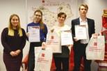 В Саранске подведены итоги конкурсов, прошедших в рамках регионального этапа «Туриады–2019»