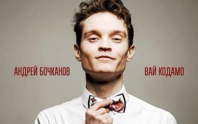 Автор эстрадного мордовского (эрзянского) шлягера презентует поклонникам первый альбом