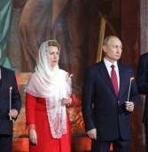 Владимир Путин: «Русская православная церковь, другие христианские конфессии играют большую роль в сбережении богатого культурного наследия, которым славится Россия»