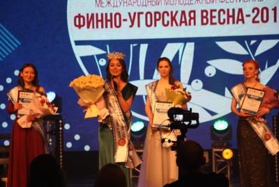 В Ханты-Мансийске выбрали мисс Финно-Угрии и назвали место следующего конкурса