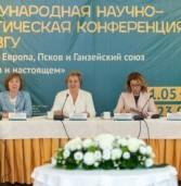 В Пскове в масштабном формате обсуждали вопросы сотрудничества вузов