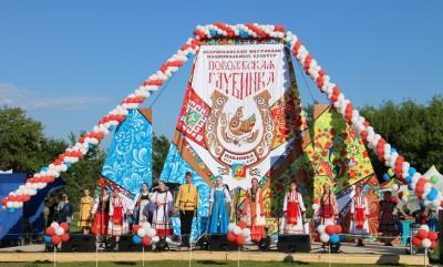 В Ульяновской области пройдет VII Всероссийский фестиваль национальных культур «Поволжская глубинка»