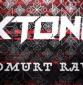 Музыкальный проект «Эктоника» выпустил новый альбом