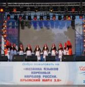 Межнациональный молодёжный фестиваль «Крымский маяк» открылся в Севастополе