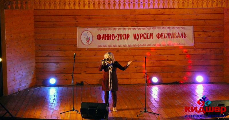 Фестиваль финно-угорской молодежной музыки состоялся в Марий Эл