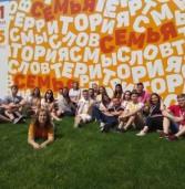Марийка из Татарстана научила танцевать марийскую «восьмерку» молодежь со всей России