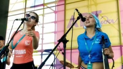 Мордовская «Торама» открыла фестиваль «Таврида-АРТ» в Крыму