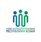 С 1 по 3 ноября в Печоре пройдет съезд молодежи народов Республики Коми