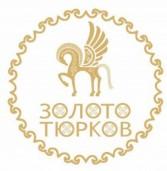«Золото тюрков» едет в Чувашию