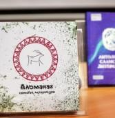 «Альманах саамской литературы» презентовали в Мурманской области