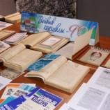В Коми впервые пройдет конкурс-фестиваль чтецов