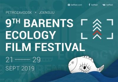 В Петрозаводске пройдёт Международный Баренц экологический кинофестиваль