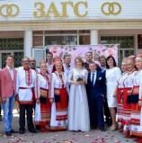 В Тольятти прошел Фестиваль национальных свадеб