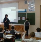Утверждена Федеральная целевая программа «Русский язык» 2016-2020 гг.