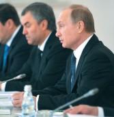 Президент Российской Федерации Владимир Путин провел в Москве совместное заседание Совета по межнациональным отношениям и Совета по русскому языку