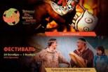 Российские спортсмены примут участие во Всемирных Играх Коренных Народов