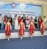 В Павлодаре открылся финно-угорский этнокультурный центр